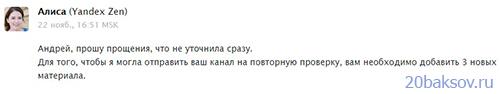 http://sh.uploads.ru/97rn8.jpg