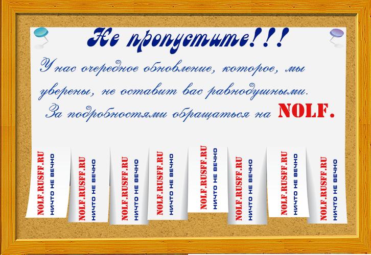 http://sh.uploads.ru/98BKZ.png