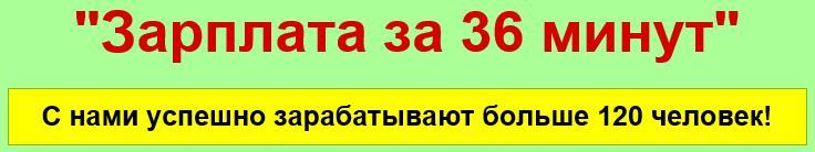 http://sh.uploads.ru/9tlyE.jpg