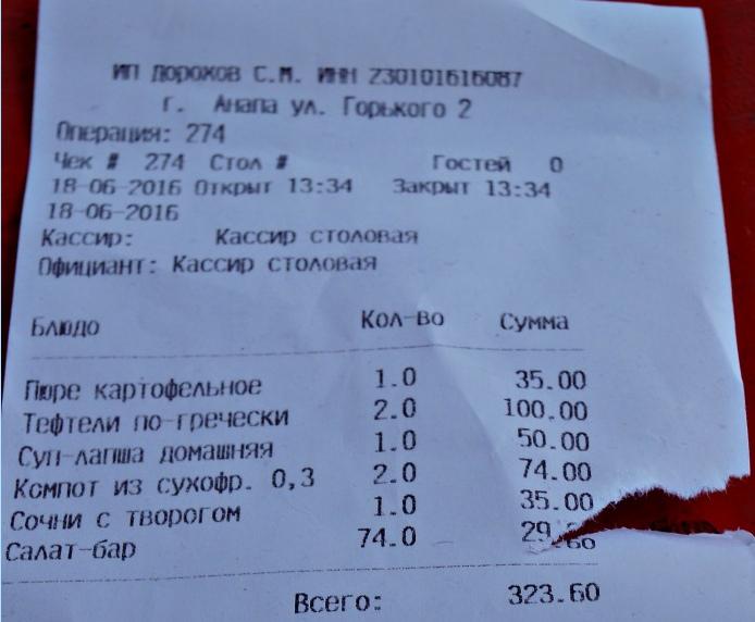 http://sh.uploads.ru/A1Mhy.jpg