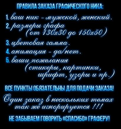 http://sh.uploads.ru/A9Kjc.png
