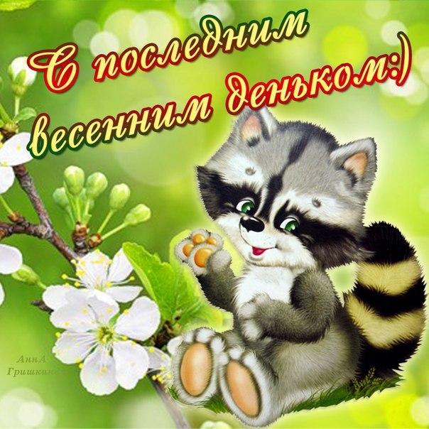 http://sh.uploads.ru/ANJwV.jpg