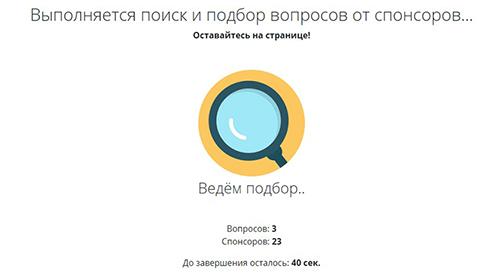 http://sh.uploads.ru/AmMsI.jpg