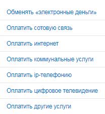 http://sh.uploads.ru/BPu2d.png