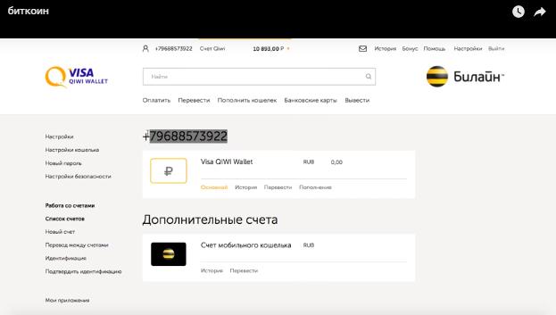 http://sh.uploads.ru/Bbcz2.png