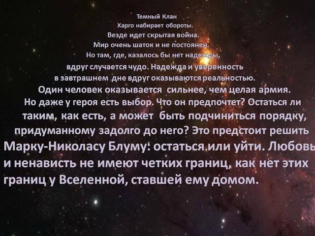 http://sh.uploads.ru/C3H7s.jpg