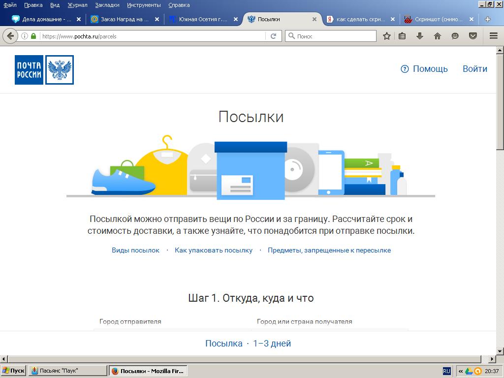 http://sh.uploads.ru/CRxHw.png