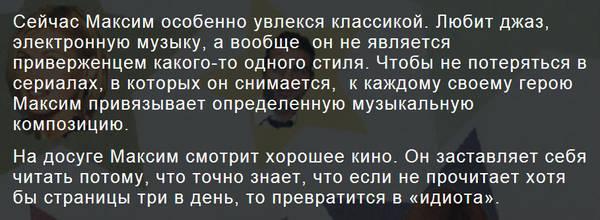 http://sh.uploads.ru/CVXSn.jpg