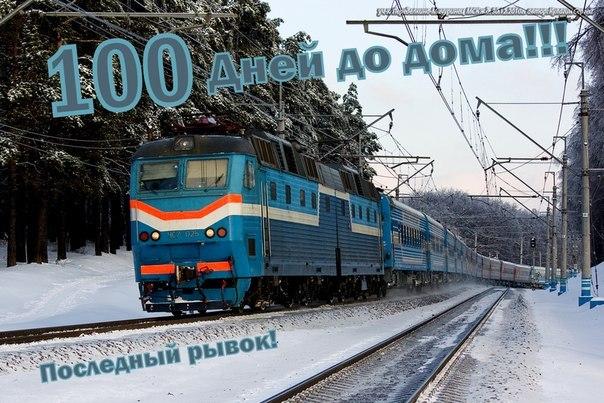 http://sh.uploads.ru/CoPYn.jpg