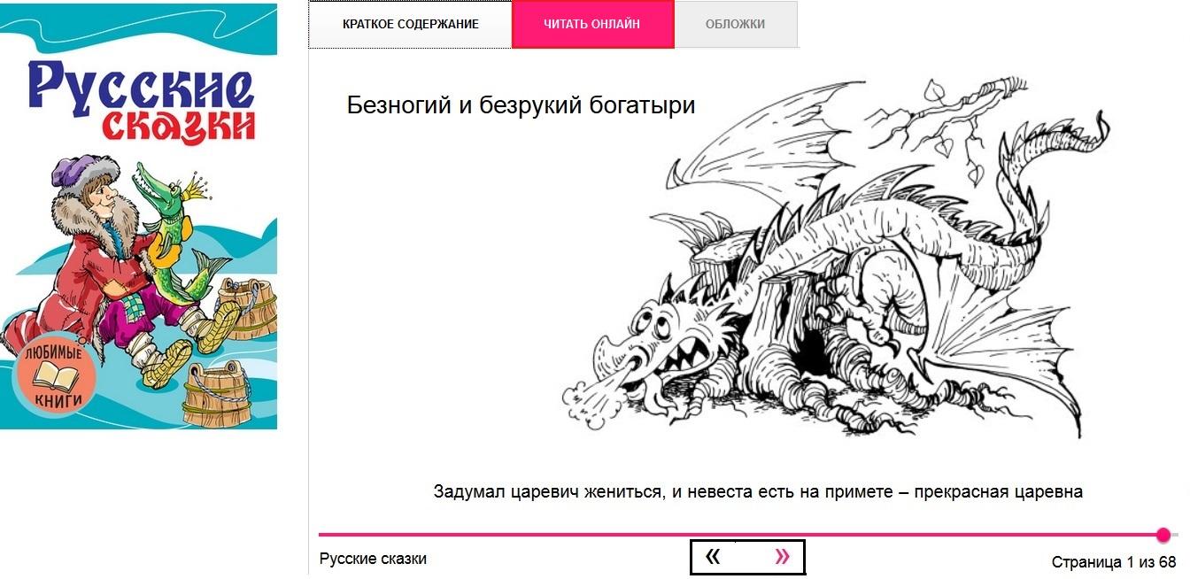 http://sh.uploads.ru/Cycz2.jpg