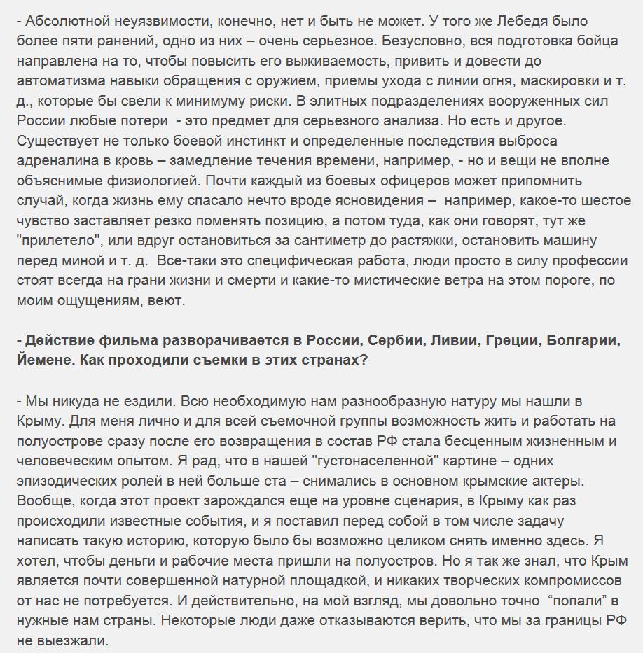 http://sh.uploads.ru/DF89E.png