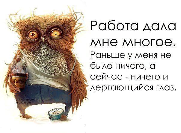 http://sh.uploads.ru/DJCdH.jpg
