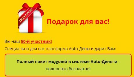 http://sh.uploads.ru/DV0P4.jpg