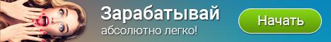 http://sh.uploads.ru/DX2VM.jpg