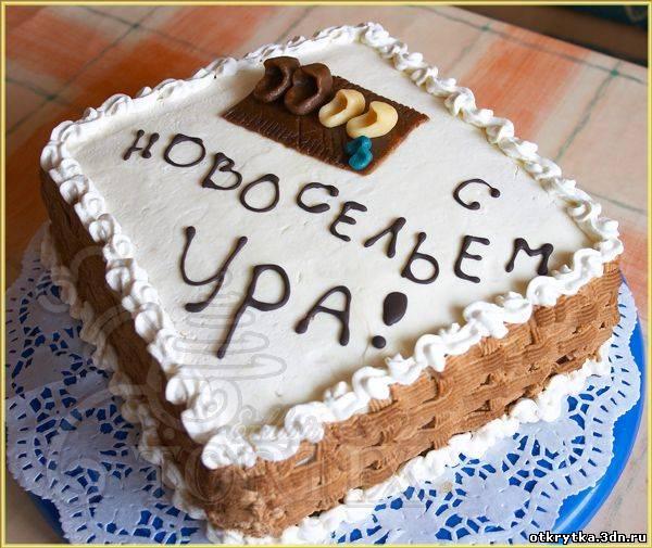 http://sh.uploads.ru/Dp1le.jpg
