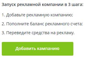 http://sh.uploads.ru/E5PvN.png