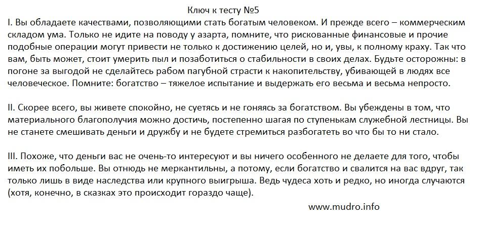 http://sh.uploads.ru/EJDpy.jpg