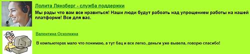 http://sh.uploads.ru/EPO3Q.jpg