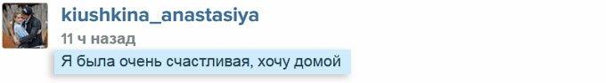 http://sh.uploads.ru/FI8wC.jpg