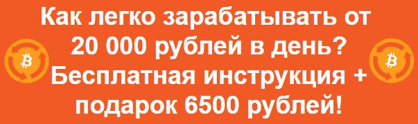 http://sh.uploads.ru/FMbL4.png
