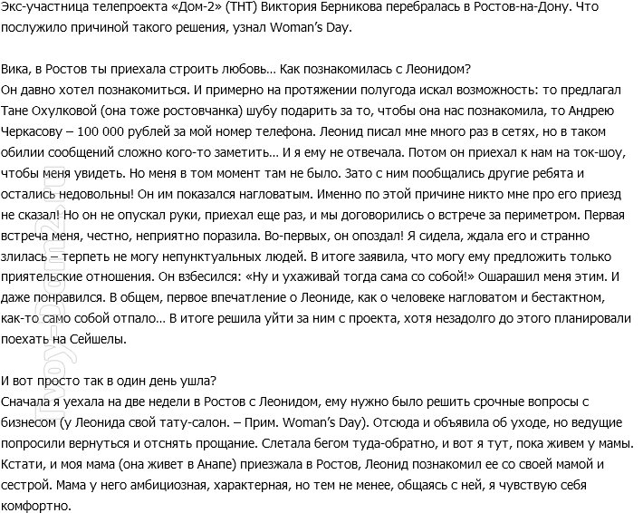 http://sh.uploads.ru/FceYR.jpg