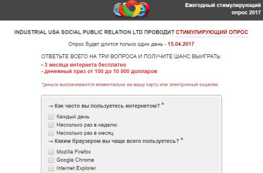 http://sh.uploads.ru/FysXG.png