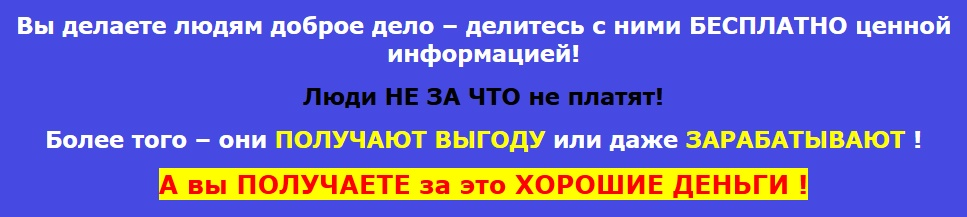 http://sh.uploads.ru/G569d.jpg