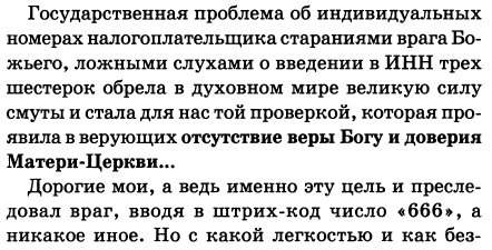 http://sh.uploads.ru/GMxT4.png