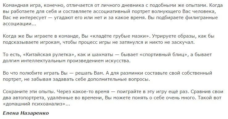 http://sh.uploads.ru/H0oRv.jpg