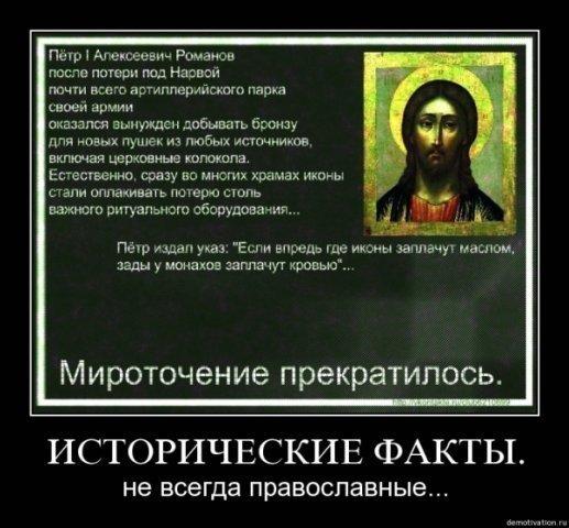 http://sh.uploads.ru/H0pnw.jpg