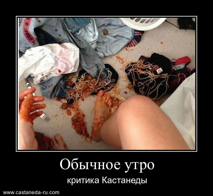 http://sh.uploads.ru/HCo50.jpg