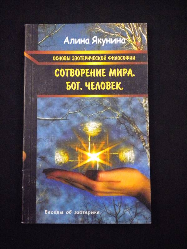 http://sh.uploads.ru/HdfpJ.jpg