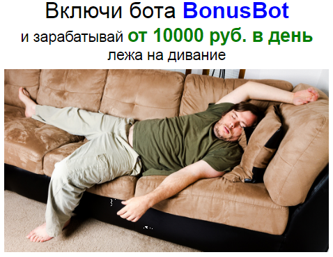 http://sh.uploads.ru/Hkv3M.png