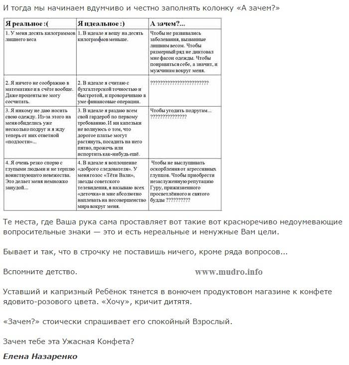 http://sh.uploads.ru/Hlxtu.jpg