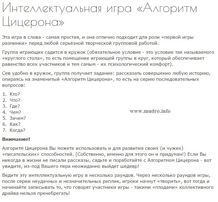 http://sh.uploads.ru/I1ByE.jpg