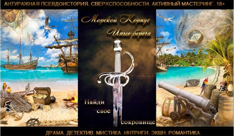 http://sh.uploads.ru/I6Rs3.jpg