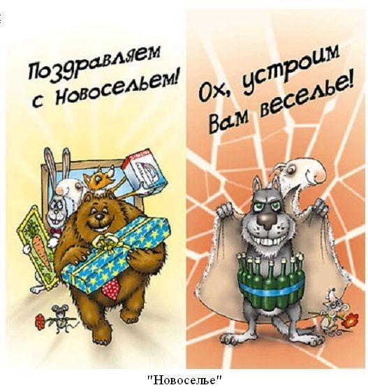 http://sh.uploads.ru/IMCdV.jpg
