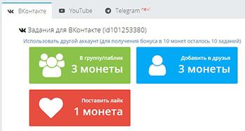http://sh.uploads.ru/IZz3y.jpg