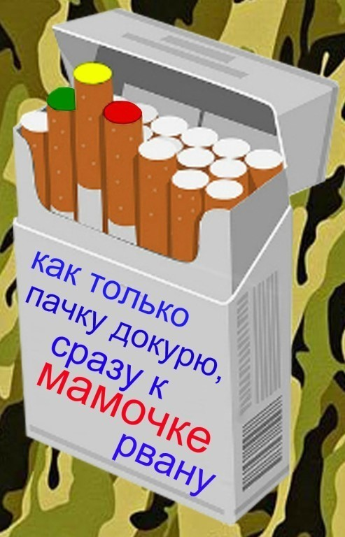 http://sh.uploads.ru/If4NP.jpg