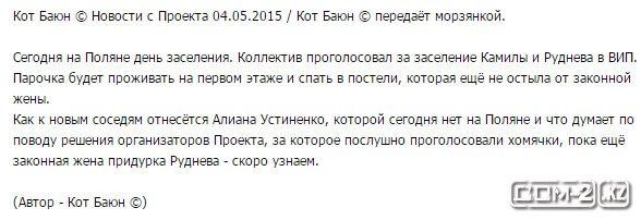 http://sh.uploads.ru/Ifw3z.jpg