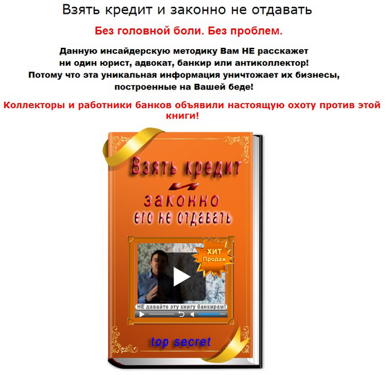 http://sh.uploads.ru/J2Did.png