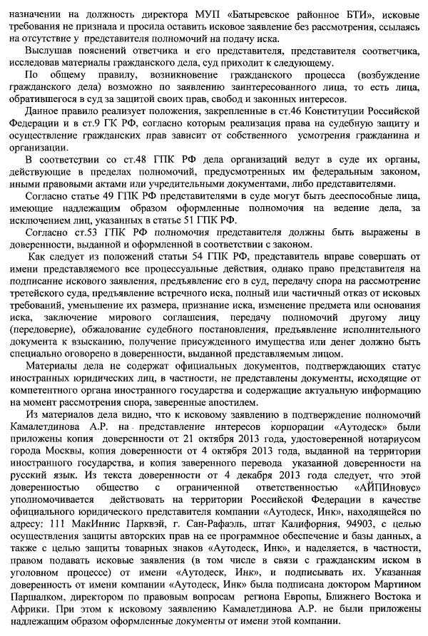 http://sh.uploads.ru/JPGx7.jpg