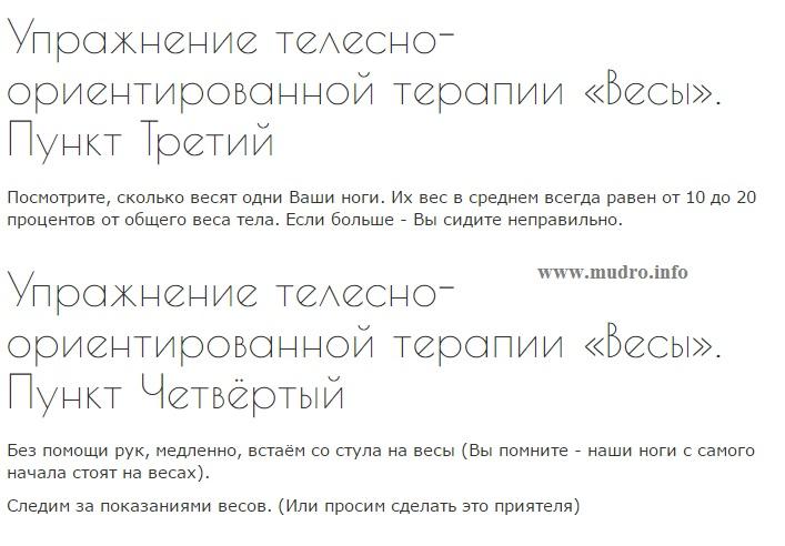 http://sh.uploads.ru/JWqXf.jpg