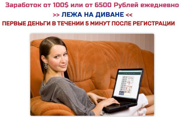 http://sh.uploads.ru/JjCOw.png