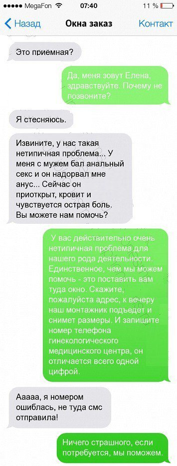 http://sh.uploads.ru/K8ndG.jpg