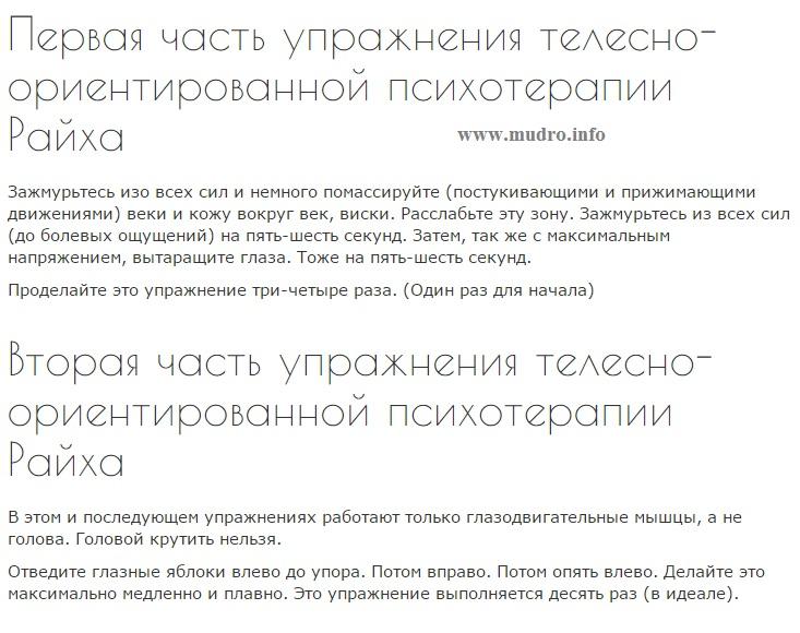 http://sh.uploads.ru/KaWHu.jpg