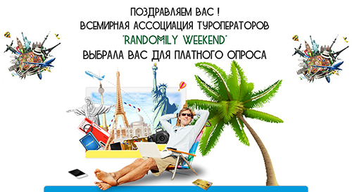 http://sh.uploads.ru/KcfqW.jpg