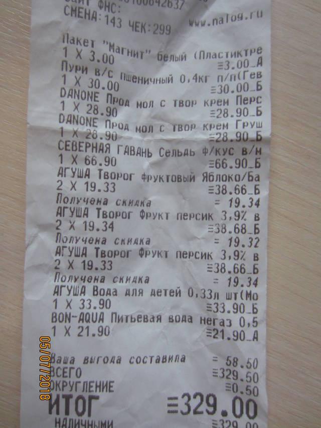 http://sh.uploads.ru/KuY6J.jpg