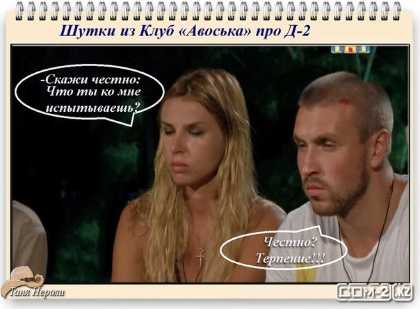 http://sh.uploads.ru/LcN29.jpg