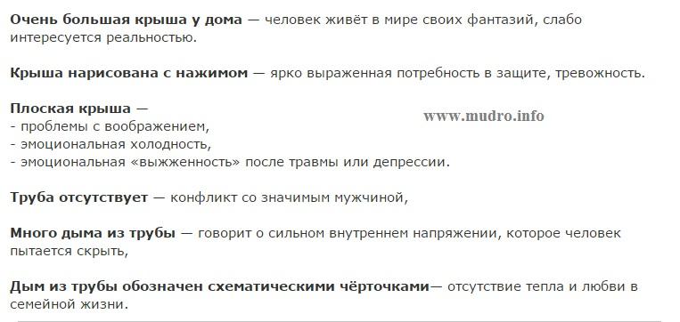 http://sh.uploads.ru/LwRQI.jpg